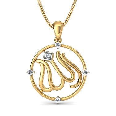 The Fadheela Pendant