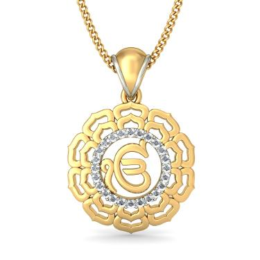 The Divine Ek Onkar Pendant
