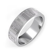 The Infinitum Band For Him